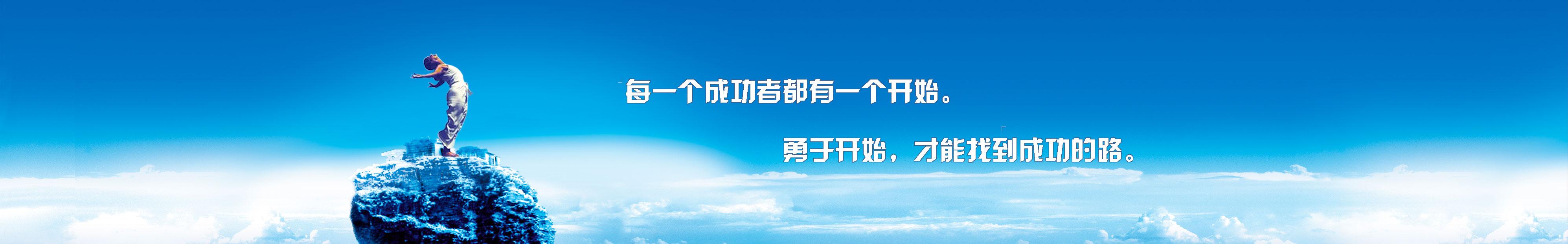 贵州消防水泡