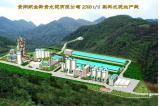 遵义湘江工业园