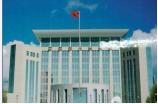 贵州省公安厅