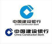 六盘水建设银行