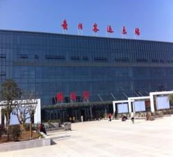 贵阳东客站